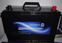 Autobatterie 100Ah Asien