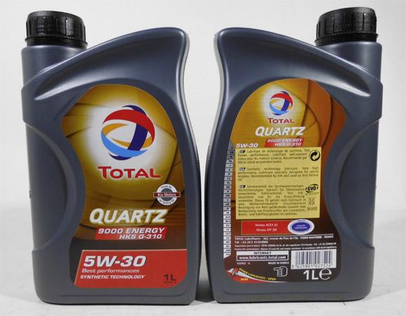 9000 Energy HKS G-310 (1 Liter)